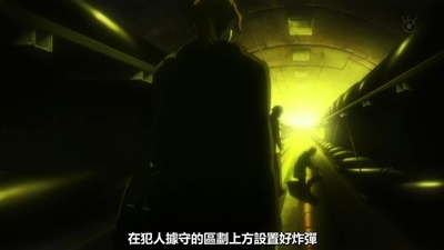 [KTXP][PSYCHO-PASS 2][10][BIG5][720p][MP4][13-01-51].JPG