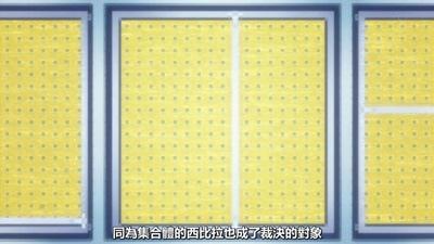 [KTXP][PSYCHO-PASS 2][10][BIG5][720p][MP4][13-10-32].JPG
