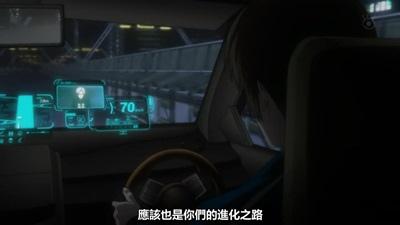 [KTXP][PSYCHO-PASS 2][10][BIG5][720p][MP4][13-12-03].JPG