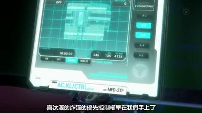[KTXP][PSYCHO-PASS 2][10][BIG5][720p][MP4][13-14-46].JPG