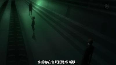 [KTXP][PSYCHO-PASS 2][10][BIG5][720p][MP4][13-19-58].JPG