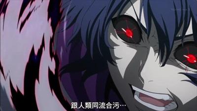 [KTXP][Tokyo Ghoul √A][01][BIG5][720p][MP4][12-27-29].JPG