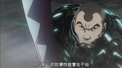 [KTXP][Tokyo Ghoul √A][01][BIG5][720p][MP4][12-28-26].JPG