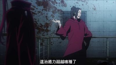 [KTXP][Tokyo Ghoul √A][01][BIG5][720p][MP4][12-30-10].JPG