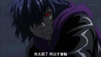 [KTXP][Tokyo Ghoul √A][01][BIG5][720p][MP4][12-30-50].JPG