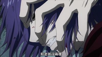 [KTXP][Tokyo Ghoul √A][01][BIG5][720p][MP4][12-30-57].JPG