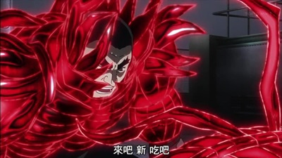 [KTXP][Tokyo Ghoul √A][01][BIG5][720p][MP4][12-31-38].JPG