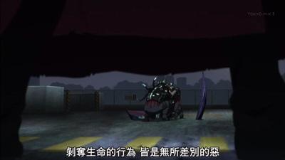 [KTXP][Tokyo Ghoul √A][01][BIG5][720p][MP4][12-32-56].JPG
