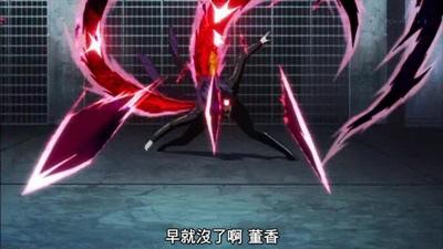 [KTXP][Tokyo Ghoul √A][01][BIG5][720p][MP4][12-34-00].JPG