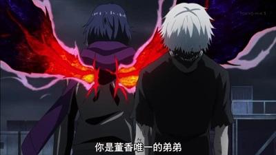 [KTXP][Tokyo Ghoul √A][01][BIG5][720p][MP4][12-36-22].JPG