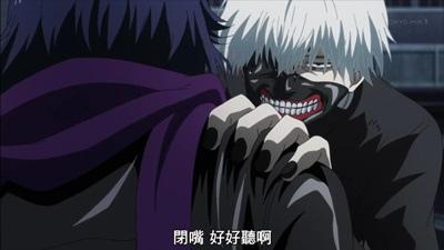 [KTXP][Tokyo Ghoul √A][01][BIG5][720p][MP4][12-38-01].JPG