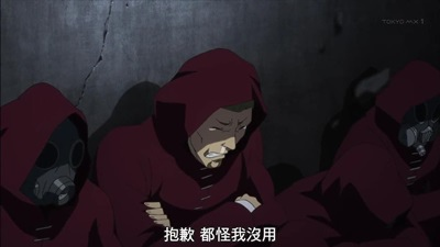 [KTXP][Tokyo Ghoul √A][01][BIG5][720p][MP4][12-41-11].JPG