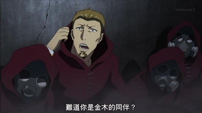 [KTXP][Tokyo Ghoul √A][01][BIG5][720p][MP4][12-41-30].JPG