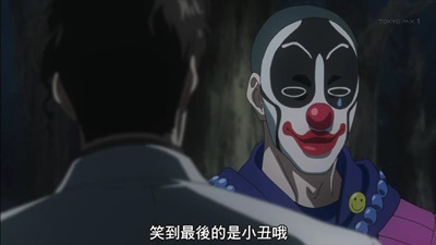 [KTXP][Tokyo Ghoul √A][01][BIG5][720p][MP4][12-45-03].JPG