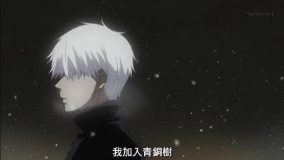 [KTXP][Tokyo Ghoul √A][01][BIG5][720p][MP4][12-49-22].JPG