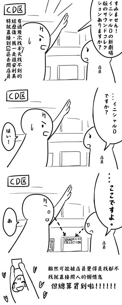 D401.png