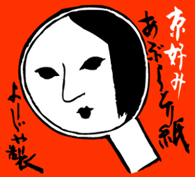 20150118153316.png