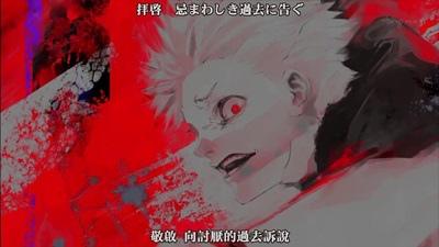 [KTXP][Tokyo Ghoul √A][03][BIG5][720p][MP4][20-55-10].JPG