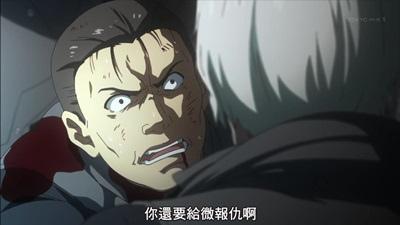 [KTXP][Tokyo Ghoul √A][02][BIG5][720p][MP4][19-37-08].JPG