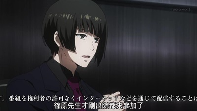 [KTXP][Tokyo Ghoul √A][02][BIG5][720p][MP4][19-40-39].JPG