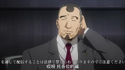 [KTXP][Tokyo Ghoul √A][02][BIG5][720p][MP4][19-40-47].JPG