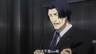 [KTXP][Tokyo Ghoul √A][02][BIG5][720p][MP4][19-42-18].JPG