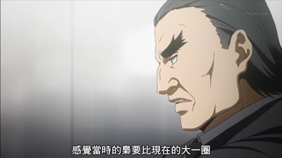 [KTXP][Tokyo Ghoul √A][02][BIG5][720p][MP4][19-52-36].JPG
