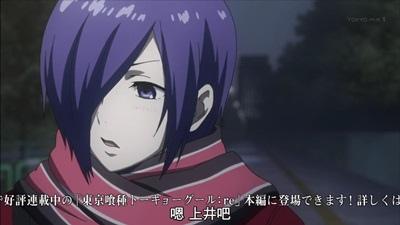 [KTXP][Tokyo Ghoul √A][02][BIG5][720p][MP4][20-08-06].JPG