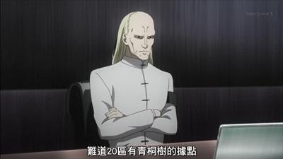 [KTXP][Tokyo Ghoul √A][02][BIG5][720p][MP4][21-06-16].JPG