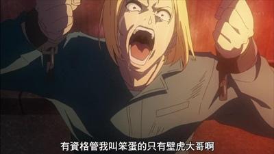 [KTXP][Tokyo Ghoul √A][03][BIG5][720p][MP4][20-23-00].JPG