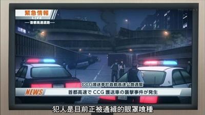 [KTXP][Tokyo Ghoul √A][03][BIG5][720p][MP4][20-26-14].JPG