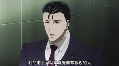 [KTXP][Tokyo Ghoul √A][03][BIG5][720p][MP4][20-33-45].JPG