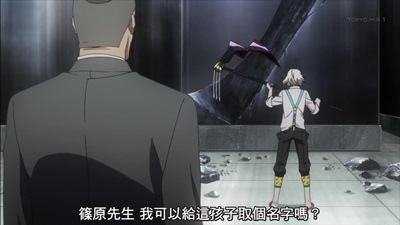 [KTXP][Tokyo Ghoul √A][03][BIG5][720p][MP4][20-44-08].JPG