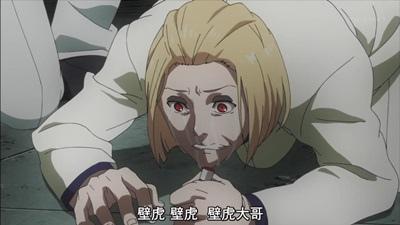 [KTXP][Tokyo Ghoul √A][03][BIG5][720p][MP4][20-45-18].JPG