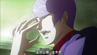 [KTXP][Tokyo Ghoul √A][03][BIG5][720p][MP4][20-49-39].JPG