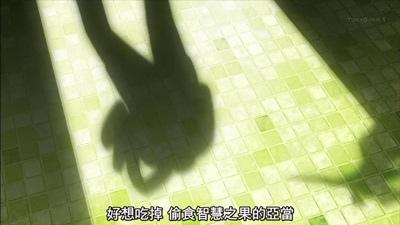 [KTXP][Tokyo Ghoul √A][03][BIG5][720p][MP4][20-50-35].JPG