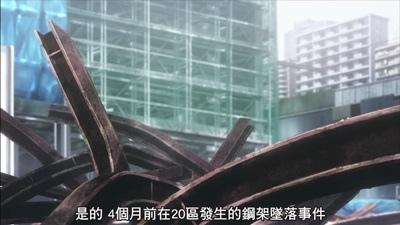 [KTXP][Tokyo Ghoul √A][03][BIG5][720p][MP4][20-51-35].JPG