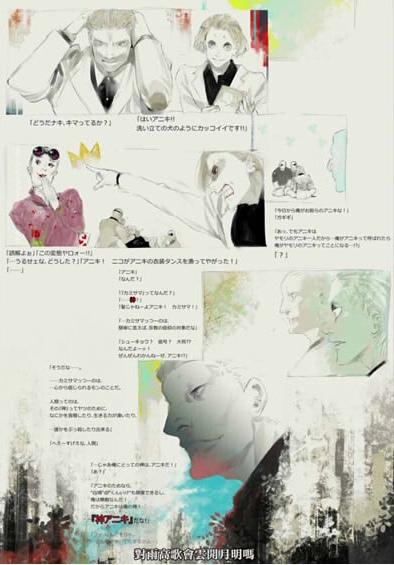 [KTXP][Tokyo Ghoul √A][03][BIG5][720p][MP4][20-53-1402].JPG