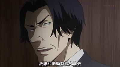 [KTXP][Tokyo Ghoul √A][04][BIG5][720p][MP4][13-26-22].JPG