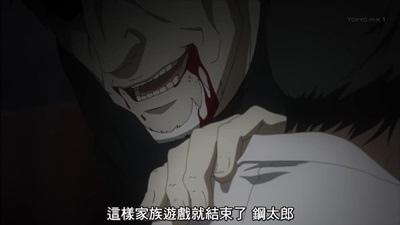[KTXP][Tokyo Ghoul √A][04][BIG5][720p][MP4][13-37-31].JPG