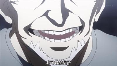 [KTXP][Tokyo Ghoul √A][04][BIG5][720p][MP4][13-40-21].JPG