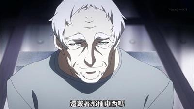 [KTXP][Tokyo Ghoul √A][04][BIG5][720p][MP4][13-42-34].JPG
