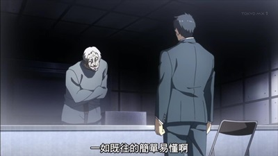 [KTXP][Tokyo Ghoul √A][04][BIG5][720p][MP4][13-41-21].JPG