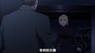 [KTXP][Tokyo Ghoul √A][04][BIG5][720p][MP4][13-43-18].JPG