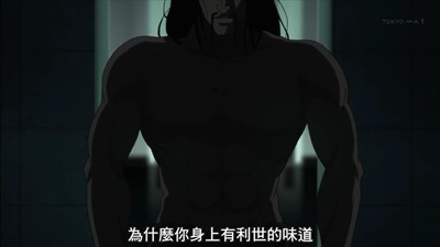 [KTXP][Tokyo Ghoul √A][04][BIG5][720p][MP4][14-03-13].JPG