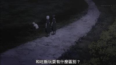 [KTXP][Tokyo Ghoul √A][05][BIG5][720p][MP4][21-02-44].JPG