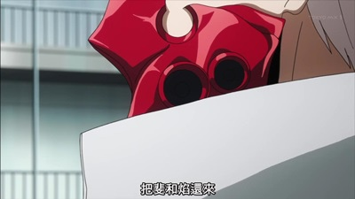 [KTXP][Tokyo Ghoul √A][05][BIG5][720p][MP4][21-24-04].JPG