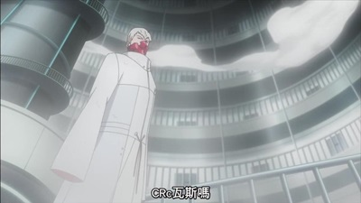 [KTXP][Tokyo Ghoul √A][05][BIG5][720p][MP4][21-45-06].JPG