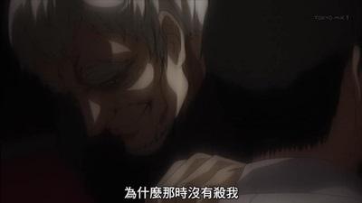 [KTXP][Tokyo Ghoul √A][05][BIG5][720p][MP4][21-54-12].JPG