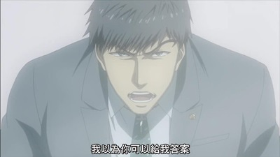 [KTXP][Tokyo Ghoul √A][05][BIG5][720p][MP4][21-56-45].JPG